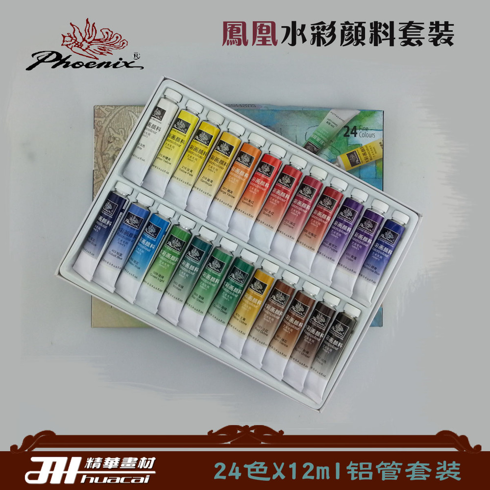 1000x1000 Phoenix Watercolor Kit 12 Color 18 Color 24 Color Watercolor Paint - Phoenix Watercolor Set